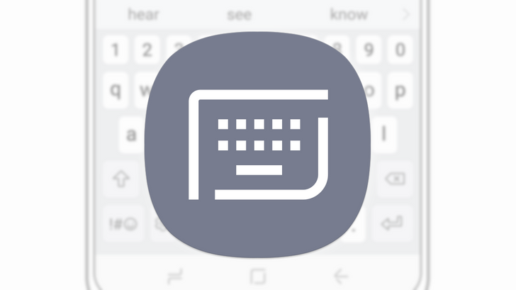 Samsung Keyboard v2.0 now listed in the Play Store