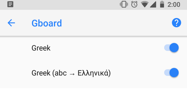 """Google adds so-called """"Greeklish"""" transliteration support for Greek to Gboard"""