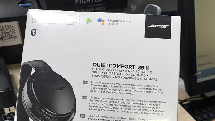 Bose's QuietComfort 35 II with Google Assistant spotted at Best Buy