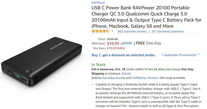 [Deal Alert] RAVPower 20,100mAh USB-C battery on sale for $39.99 with bonus offers