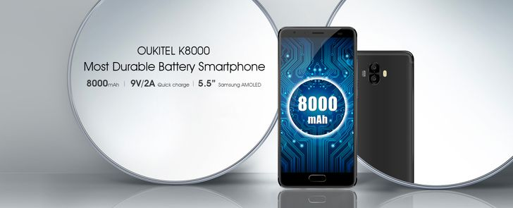 OUKITEL's K8000 is its most durable big-battery smartphone yet [Sponsored Post]