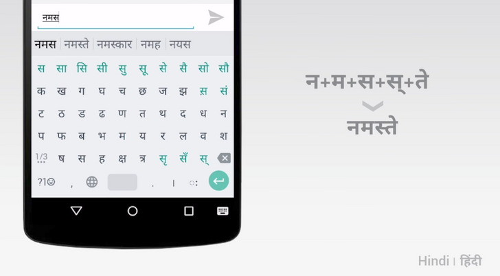 Google Indic Keyboard reaches 100 million downloads, despite being eclipsed by Gboard