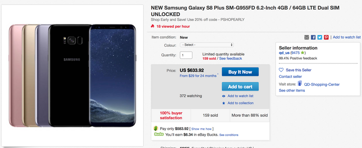 [Deal Alert] Dual-SIM Galaxy S8+ is just $583.92 ($241 off) with code on eBay