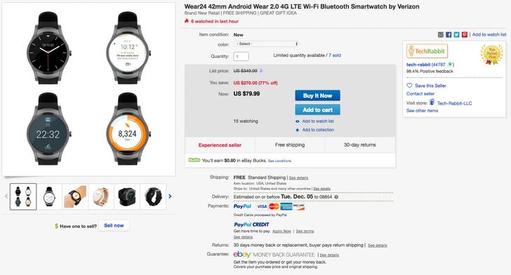 [Deal Alert] Verizon Wear24 smartwatch is a staggeringly low $79.99 ($270 off) on eBay