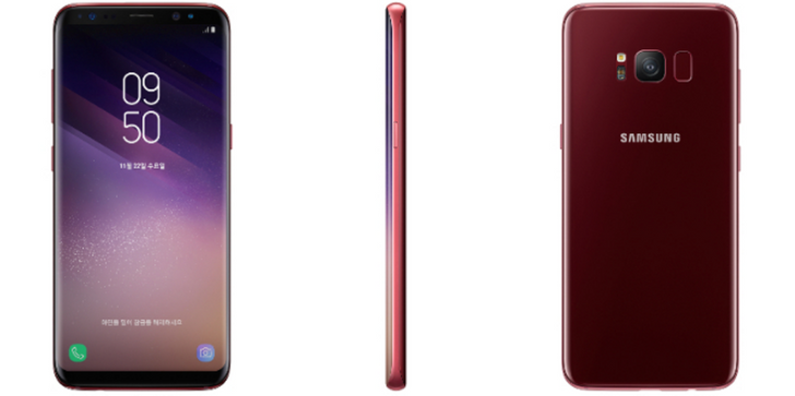Burgundy Red Galaxy S8 is now available in Korea, will come to other markets soon