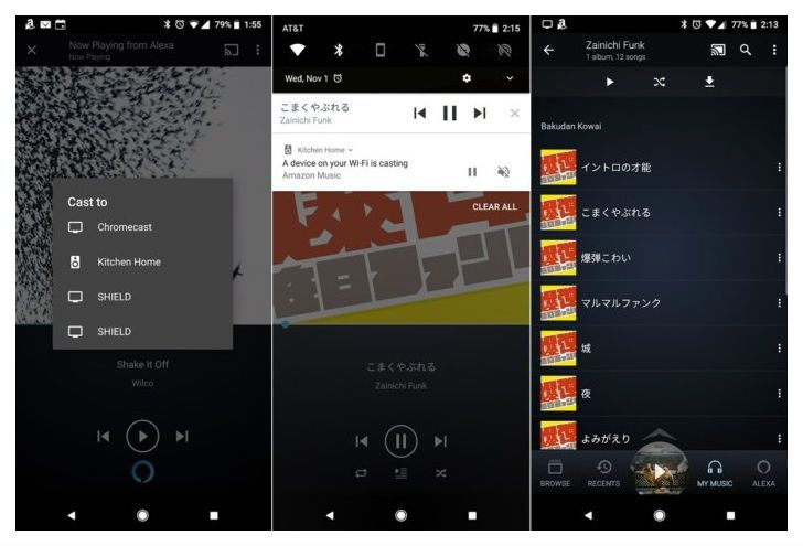 Amazon Music app adds Chromecast support