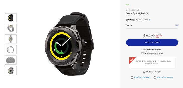 [Deal Alert] Get $50 off Samsung's Gear Sport and Gear Fit2 Pro