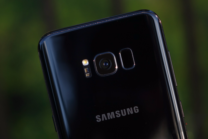 Samsung releases Oreo kernel source code for the Galaxy S8/S8+