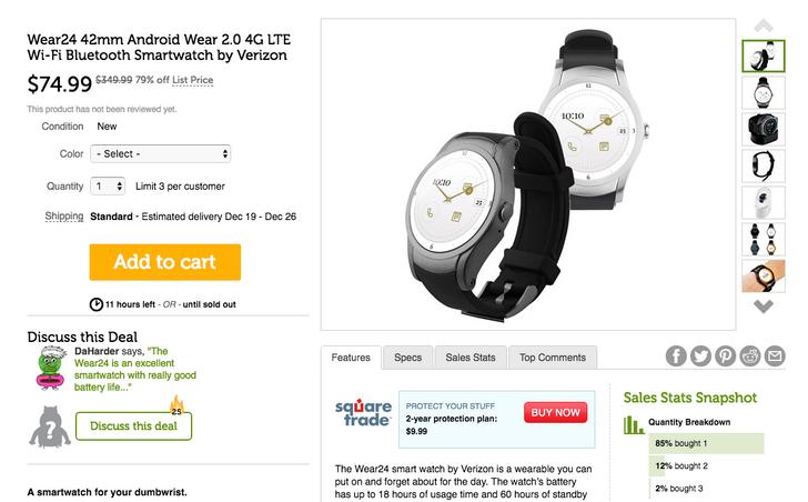 [Deal Alert] Verizon Wear24 smartwatch is just $79.99 ($270 off) on Woot