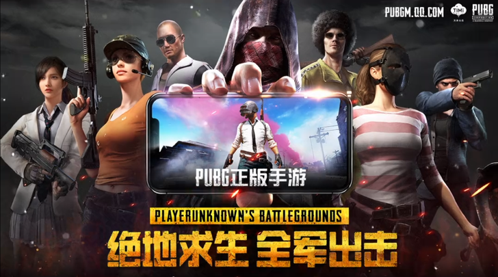 Two versions of 'PlayerUnknown's Battlegrounds' are officially coming to Android in China [Videos]