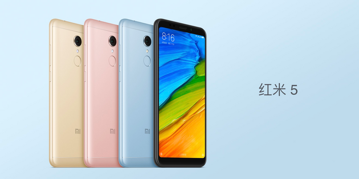 Xiaomi Redmi 5 and 5 Plus come with 18:9 displays, big batteries, and prices starting at 799 CNY ($121 USD)