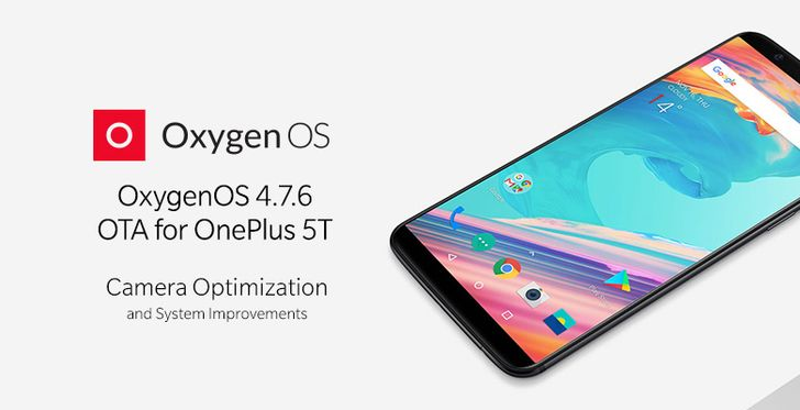 OnePlus 5T OTA for OxygenOS 4.7.6 rolling out with December security patches and selfie camera improvements