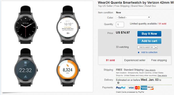 [Deal Alert] Verizon Wear24 smartwatch down to $74.97 ($275 off) on eBay