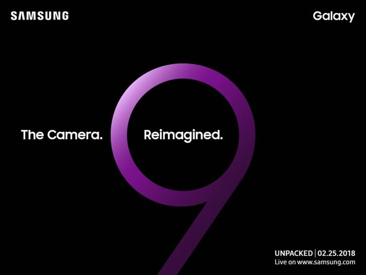 Samsung sends out press invite for Galaxy S9 unveil at MWC, boasts about 'reimagined' camera