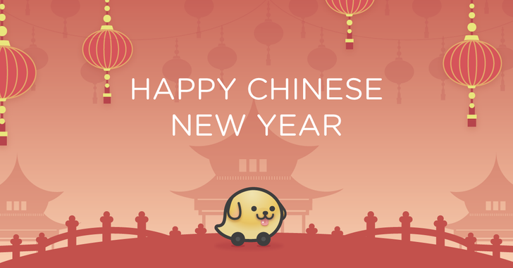 Waze adds new Chinese voices to celebrate the Chinese New Year