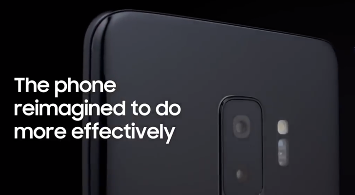 Samsung Galaxy S9 Launch Official Video : ahead of Official Announcement