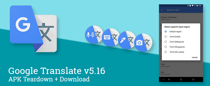 Google Translate v5.16 adds proper names for several regional dialects, prepares to add app shortcuts [APK Teardown]