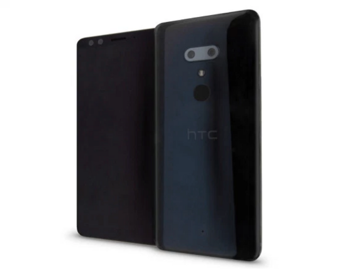 Leaked HTC U12 may actually be called U12+ to make it more competitive