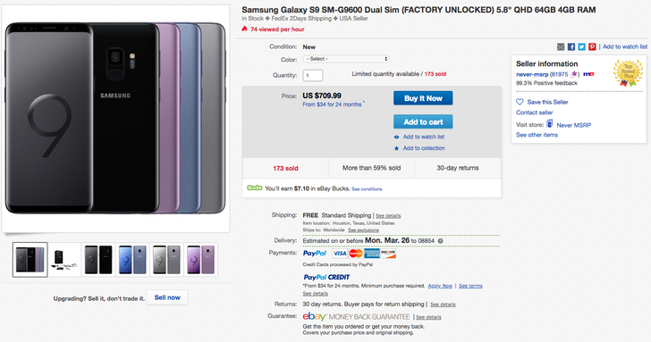 [Update: S9 now $674.99, S9+ $784.99] Deal alert: Dual-SIM Galaxy S9 $709.99, S9+ $819.99 on eBay
