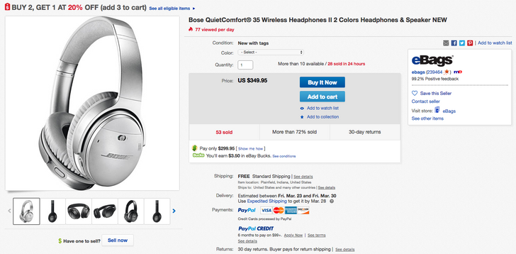 [Deal Alert] Bose QuietComfort 35 II with Assistant is $299.95 ($50 off) on eBay with code