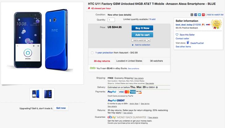 [Deal Alert] Unlocked HTC U11 down to $344.95 ($305 off) on eBay