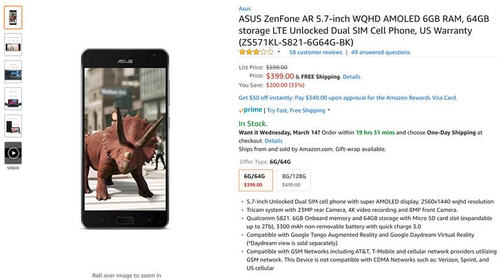 [Deal Alert] ASUS ZenFone AR now $200 off: 6/64 GB $399, 8/128GB $499