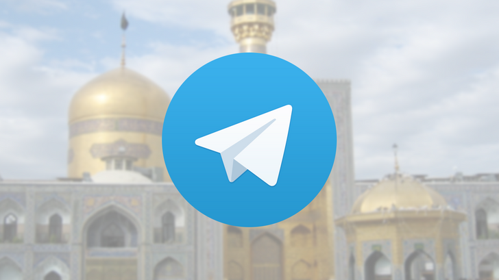 Iran bans Telegram, releases government-approved replacement featuring 'Death to America' slogans
