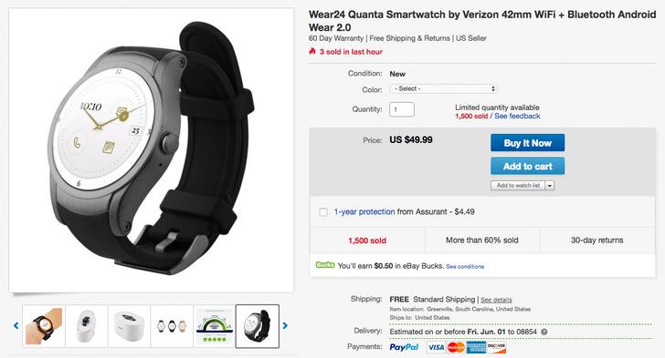 [Deal Alert] Verizon Wear24 smartwatch is just $49.99 again on eBay