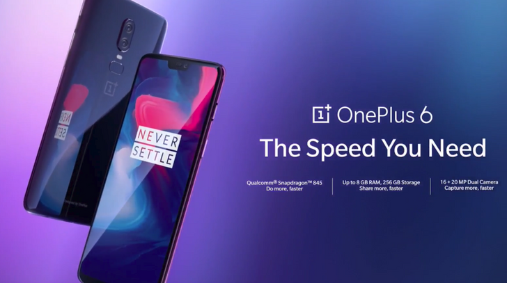 """OnePlus 6 is official: Snapdragon 845, 6.28"""" notched display, and glass back - starts at $529"""