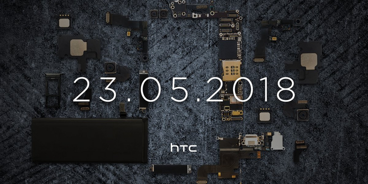 HTC will reveal its next flagship phone on May 23rd