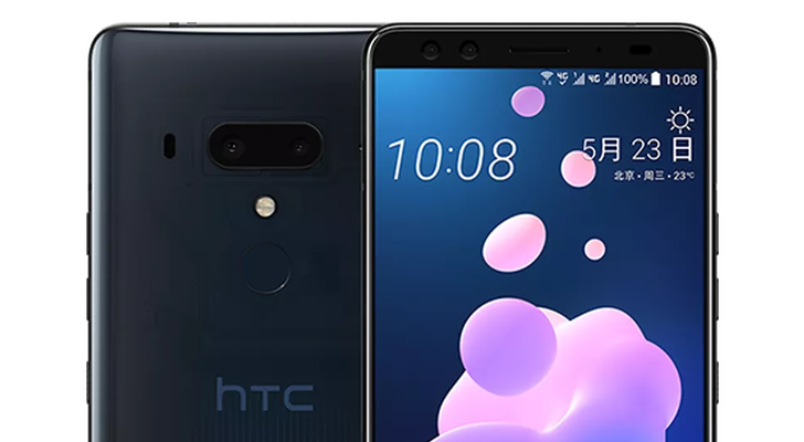 HTC accidentally leaks the pricey U12+ not once, but twice