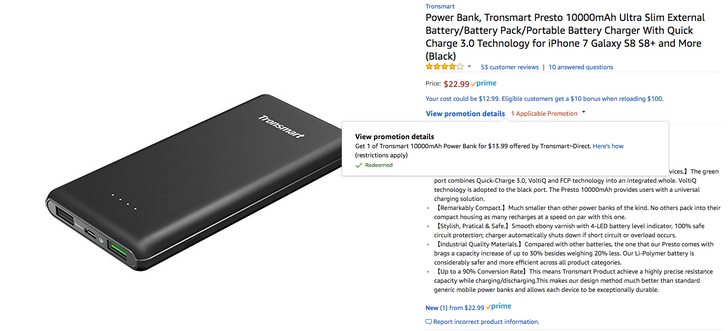 [Deal Alert] Tronsmart 10,000mAh battery with Quick Charge 3.0 just $14 ($9 off) on Amazon with promo code