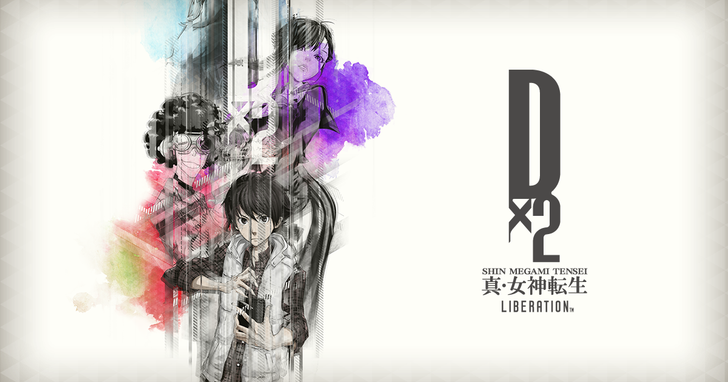 Shin Megami Tensei Liberation Dx2 is up for pre-registration