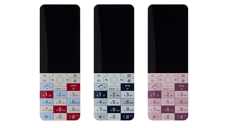 The INFOBAR xv is a gorgeous Japanese feature phone that can run a limited number of Android apps