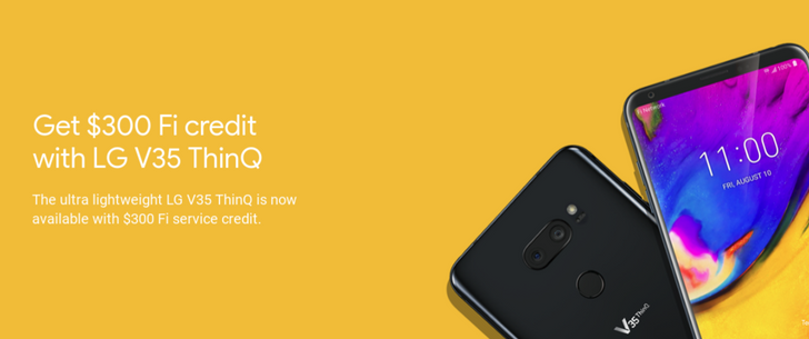 [Deal Alert] Project Fi offering $300 service credit with purchase of LG G7 ThinQ or V35 ThinQ
