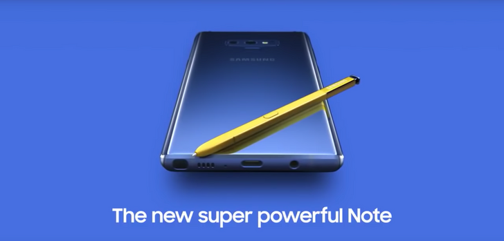 Samsung accidentally posts Galaxy Note9 introduction video