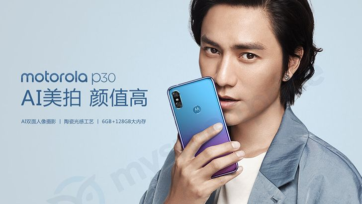 New Moto P30 leaks reveal specs and strong Huawei P20/iPhone X resemblance