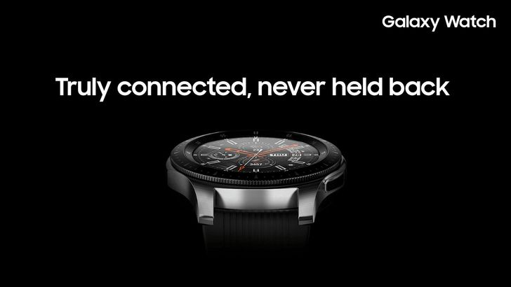 Samsung Galaxy Watch is official, launches August 24th starting at $330