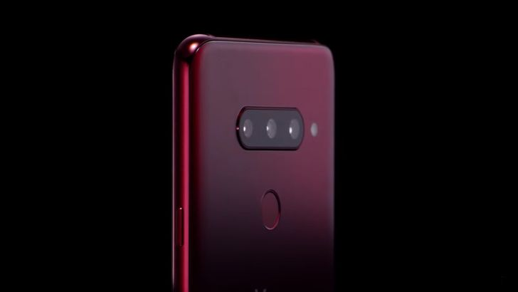 European LG V40 model now supported by LG's bootloader unlock tool