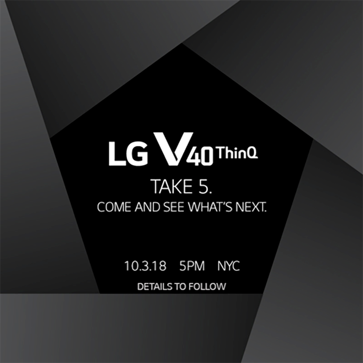 LG will announce the V40 ThinQ on October 3rd