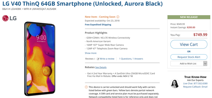[Deal Alert] Unlocked LG V40 ThinQ up for pre-order for $750 ($200 off) with free 256GB microSD card at B&H