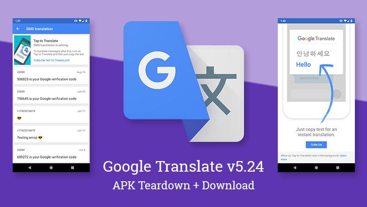 Google Translate v5 24 prepares to shut down SMS translation