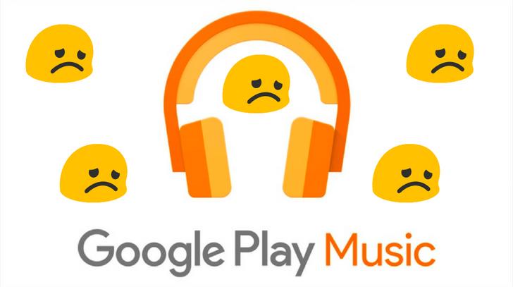 Google Play Music is now officially dead, dead, dead (Update: ... dead)