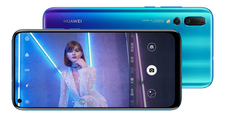 Huawei Nova 4 is the latest phone with a hole-punch display and a 48-megapixel camera
