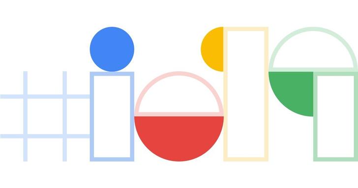 Google announces I/O 2019 registration period: February 21-27