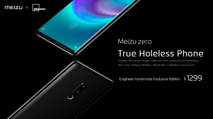$1299 will get you Meizu's no-port, no-hole, no-button phone on Indiegogo