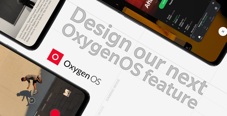 [Update: Winner announced] OnePlus launches competition to design new OxygenOS feature