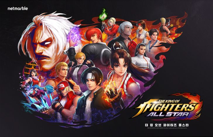 [Update: Out now] Netmarble will globally launch The King of Fighters Allstar later this year