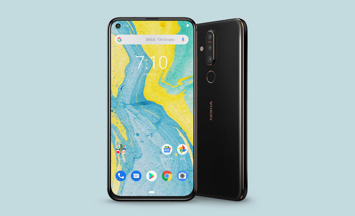 Nokia X71 launches in Asia with hole punch display and 48MP camera