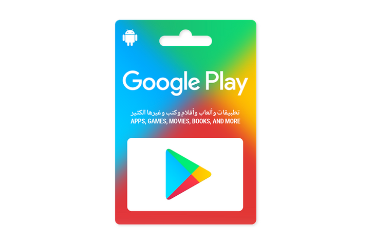Google Play gift cards can now be purchased in the United Arab Emirates